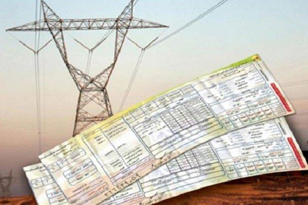 بوشهریها برای دریافت قبوض الکترونیکی برق اقدام کنند