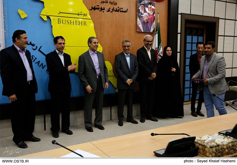 روابط عمومیهای برتر استان معرفی شدند+تصاویر