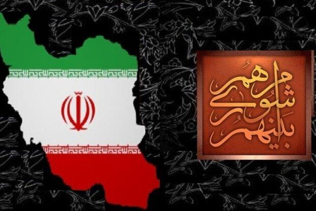 شورا نماد مردم سالاری دینی/ شهر آباد نیازمند انتخاب آگاهانه است