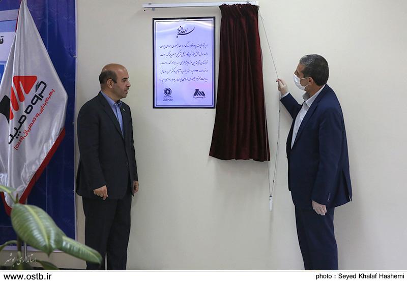 افتتاح 9 پروژه صنعت برق استان بوشهر از طریق ویدئو کنفرانس با حضور رئیس جمهور