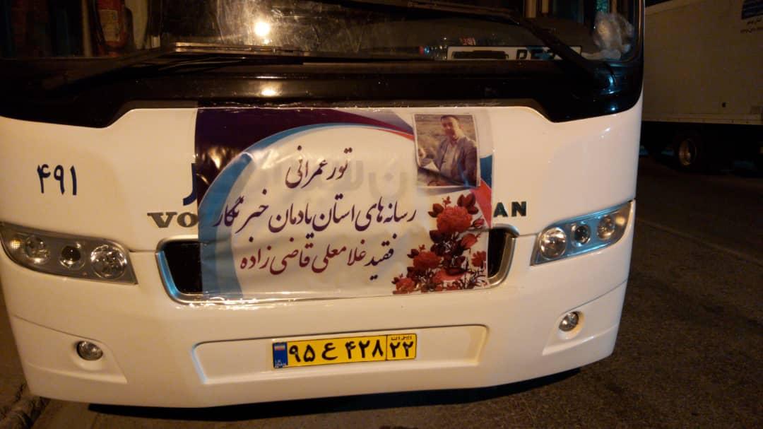 گزارش / شرحی از سفر یک روز اهالی رسانه استان با استانداری بوشهر + تصاویر