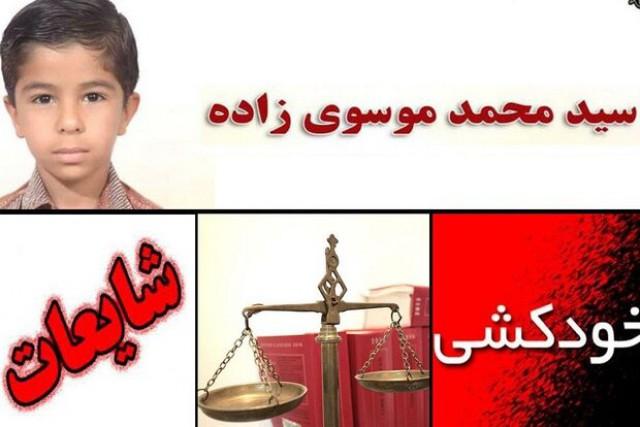 واکنش معاون استاندار بوشهر به فوت دانشآموز ۱۱ساله دَیّری/ اطلاعرسانی دقیق از علت حادثه انجام نشد