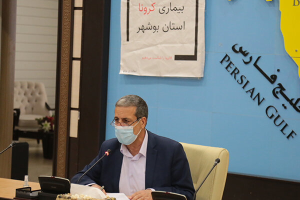 جلسات غیرضروری و بازدیدهای پروژهها در استان بوشهر تعطیل شد