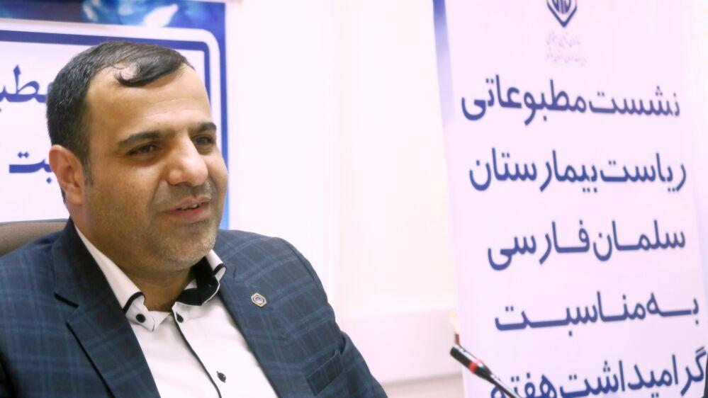 بیمارستان سلمان فارسی رتبه اول استان را دارد / هیچ تخلفی در بیمارستان گزارش نشده / 193 تخت فعال در بیمارستان وجود دارد/103 هزار نفر در سال 97 به بیمارستان مراجعه کردند