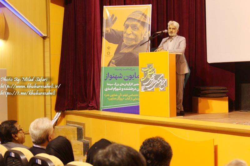 برگزاری مراسم یادبود همایون شهنواز در دلوار و بوشهر +تصاویر
